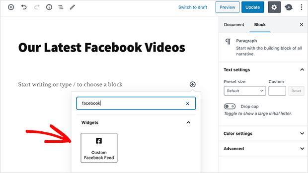 Facebook feed WordPress block